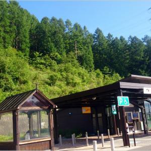 日本でいちばん空に近いPA【東海北陸道・松の木峠PA】へトンネルを往く!