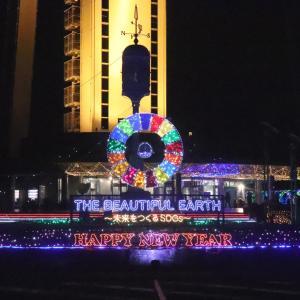冬の夜といえば、イルミネーション!東海地方で人気の【138タワーパークのイルミネーション】を見てきた!