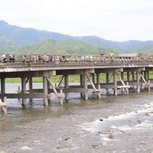 古き良き日本を感じる【京都・嵐山の旅】PART2 「渡月橋」