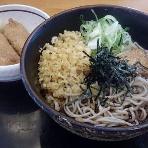 愛知県を中心に東海三県に展開する、うどん・そばの人気店【どんきゅう】へ行ってみた!
