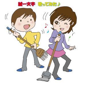 まさに『謎』の人気シンガーソングライター「小松未歩」さんの楽曲を歌ってみた!