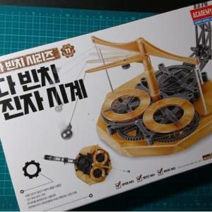 Flying pendulum clock キット到着!