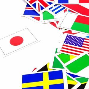 日本と中国とアメリカの違い