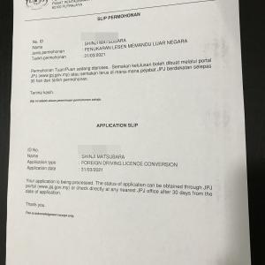 【マレーシア生活】JPJ免許証の書き換えに挑戦|MM2H|2021年4月