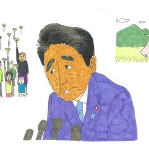 伊豆半島のどこかにある幻のテーマパーク「東平屋スタジオ・ジャパン(TSJ)」ツアー 第44回