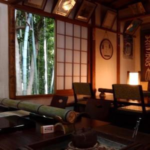 竹寺の精進料理