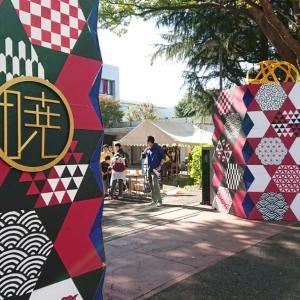 ②筑駒文化祭『暁』