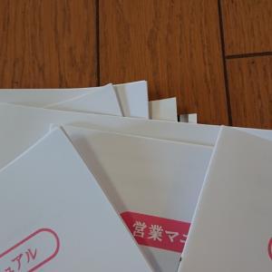 紙類は鮮度が命