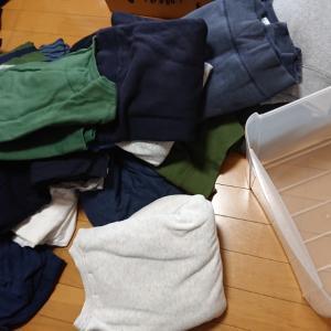 わたしの衣服管理システム
