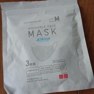 いろいろマスクを試しています!