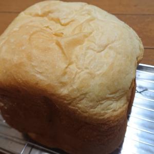 美味しすぎるふんわり食パンの復習