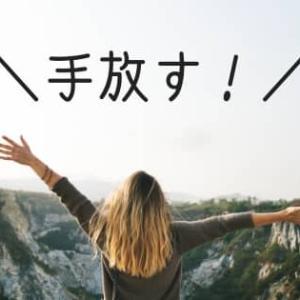 """""""モノへの執着"""""""