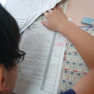【中学受験】塾のクラスが上がるときに気をつけること