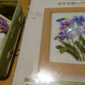 ③【募集】刺繍作品を飾る癒し空間作り講座☆準備中♫