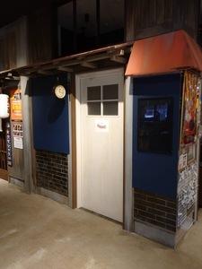 函館駅となり『ハコビバ内 占い迷宮の館』オープン!