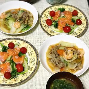 EMU's キッチン♡カラダに優しい味。