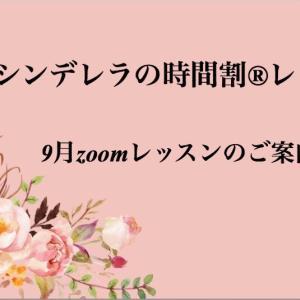"""""""ひよこ先生&EMU先生のために下見してきた!@都庁ストリートピアノ"""""""