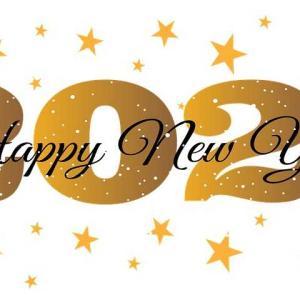 2021年 新年明けましておめでとうございます!