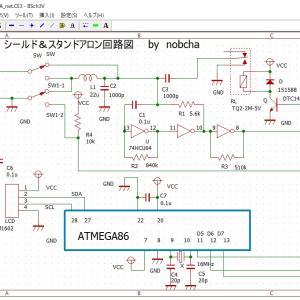 LCメーターシールドを作ります(bschで回路図書いてPaaS使いユニバーサル基板配線を考えました)
