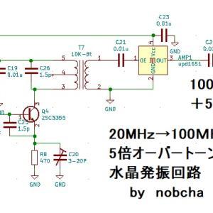 水晶発振回路5倍オーバートーンを試してみました  I had experimented of 5th overtone crystal oscillator.