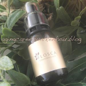 ヒト幹細胞美容液でハリ肌へ FLOSCAステムエッセンス