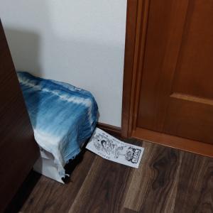 トイレのお札