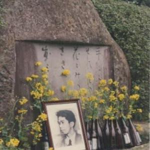 伊東静雄ノートⅡ-2