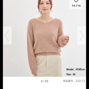 【50代でもGU】フワフワセーター色違いで購入♪