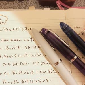 【卒母後の買物時間】今日は事務キチで万年筆を買う