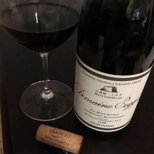 お客様に頂いた素敵なワイン【小布施ワイナリー】