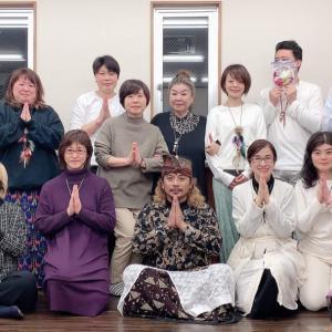 火の浄化瞑想
