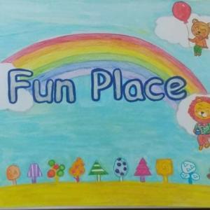 10/20(水)Fun Place マルシェに出店します✨