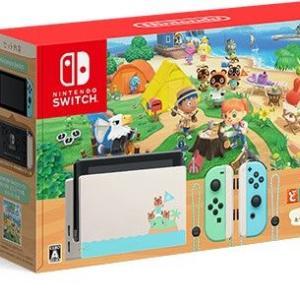3月24日(火)朝 10:00よりビックカメラで抽選販売!Nintendo Switch あつまれ どうぶつの森セット
