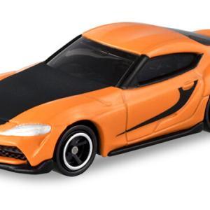 タカラトミーモールで予約可能!ドリームトミカ SP F9 The Fast Saga ワイルド・スピード/GR スープラ