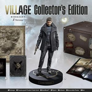 ビックカメラで予約開始!BIOHAZARD VILLAGE COLLECTORS EDITION