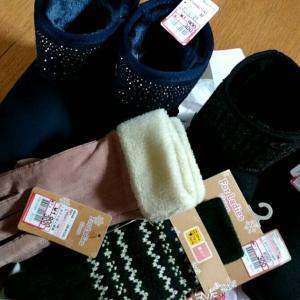 次の冬のために母、値下げ商品を買う。