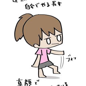 長女の練習と発熱