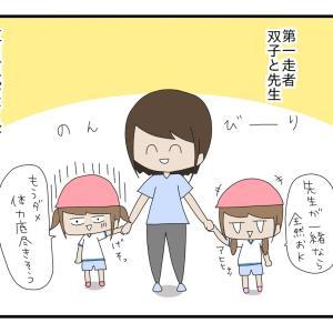 保育園児3姉妹の運動会⑤