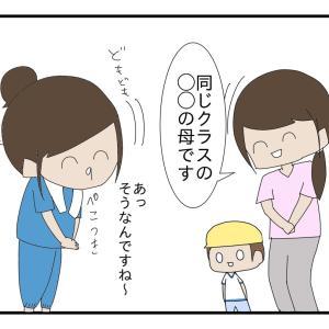 保育園児3姉妹の運動会⑥終