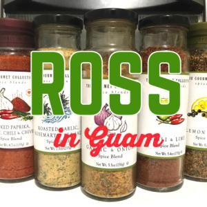 ROSS《最新》パッケージが可愛いシーズニングの正体。調味料コーナーは意外に穴場