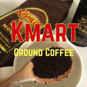 グアム土産にコーヒーはいかが?Kマートで買える挽き豆コーヒーを徹底比較