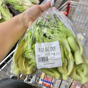 アメグロで見つけた野菜「Baby Gai Choy -ガイチョイ-」