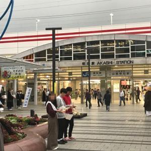 昨日、明石駅で天台宗のお坊さん達が台風被害の寄付活動してた