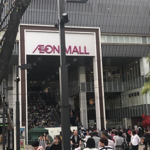 京都 どんだけぇ〜の吉本芸人さんに出会う イオンモールイベント