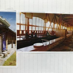 福井県の芦湯 あらわ市温泉 記事 2019
