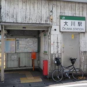 都会の秘境 JR鶴見線&横浜赤レンガ倉庫 ミニベロでポタリング