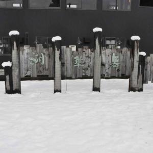 湖華舞(こかぶ)牧場【滋賀県竜王町】 石窯ピザ&ジェラート ビュッフェ