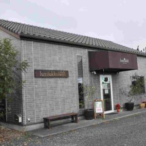 カフェ&スイーツ ルミウッコ【愛知県愛西市】 2周年イベント ランチビュッフェ(ケーキ食べ放題)