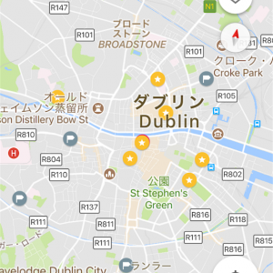 東京からダブリンにやってきて1週間、感じだことのまとめなど。