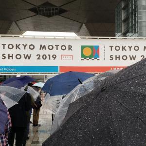 【イベント報告】 第46回 東京モーターショー 2019 各メーカーの 開催記念ミニカー・グッズ販売品